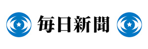 hl01_media_logo_mainichi